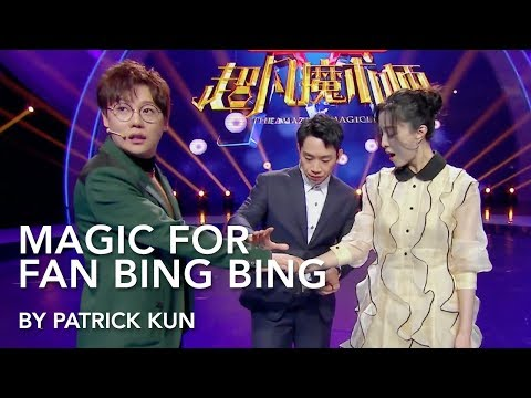 Magician FUSED Two Signed Cards In Fan Bing Bing's Hands