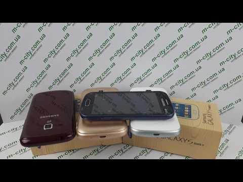 Видео обзор Samsung S Duos 2 7582 Galaxy S 2 купить отличный смартфон Samsung S7 S8