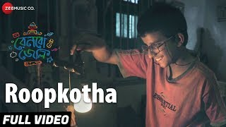 Roopkotha - Full Video | Rainbow Jelly | Mahabrata & Sreelekha | Sahana Bajpayee