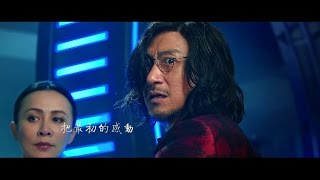 張學友 Jacky Cheung - 停格(Official MV 賭城風雲3 電影歌曲)