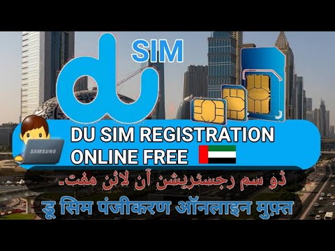 How To Renewal Du Sim Online Registration-Free Du SIM Online Registration ON Mobile