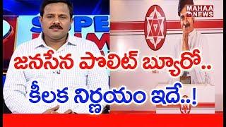MAHAA NEWS MD Vamsi Krishna Reveals About Janasena and BJP Alliance   #SPT