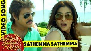 Sathemma Sathemma Song    Pandavulu Pandavulu Tummeda Full Video Songs    Mohan Babu, Vishnu, Manoj