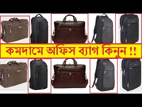 Cheap Office Bag Price In Bangladesh || Max,Adidas,lotto,President Office Bag || Travel Bag In Dhaka