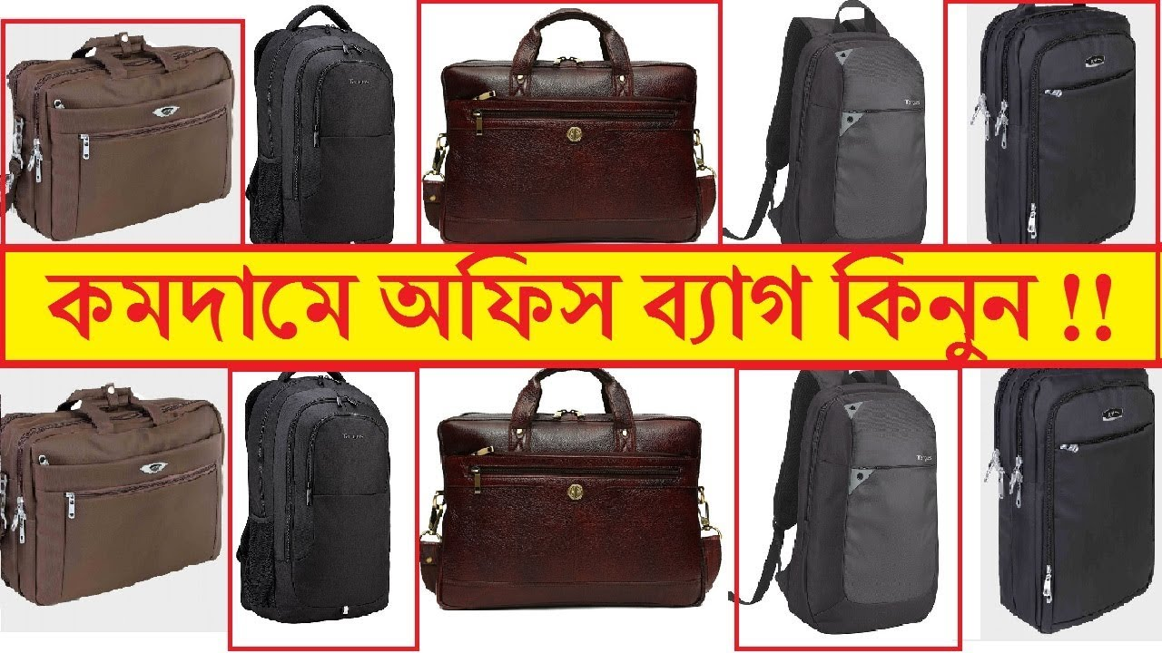 f032c73b226 Cheap Office Bag Price In Bangladesh || Max,Adidas,lotto,President Office  Bag || Travel Bag In Dhaka