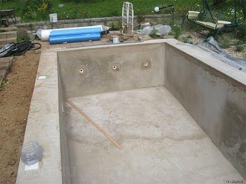 Бассейн из бетона своими руками видео уроки