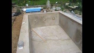 Часть 1. Как построить бетонный бассейн своими руками во дворе!