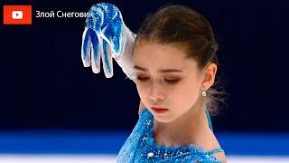 ЧТО С ПЛАТЬЕМ Камила Валиева Короткая Программа Кубок России 2020 Второй Этап