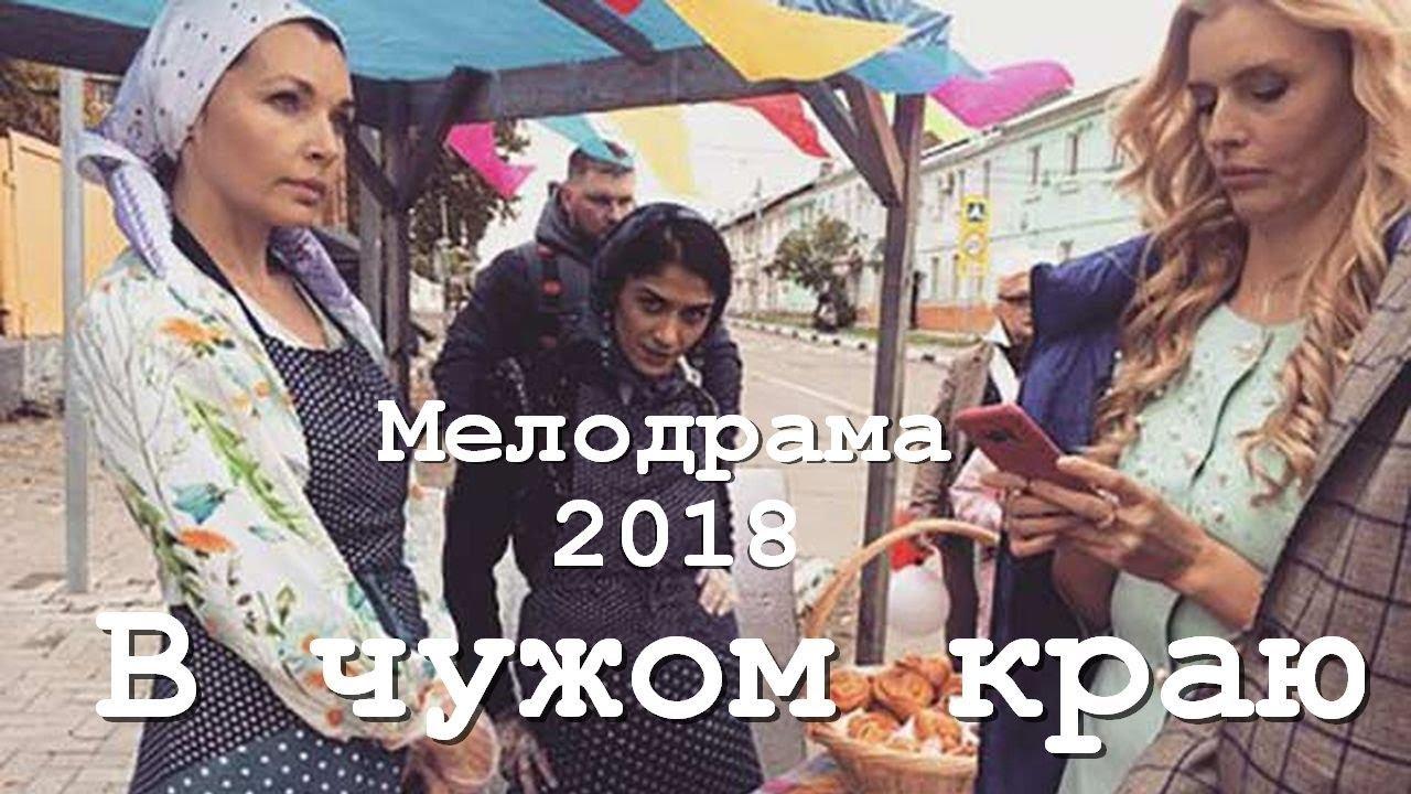 Ютуб школа монстров майнкрафт на русском windows 7