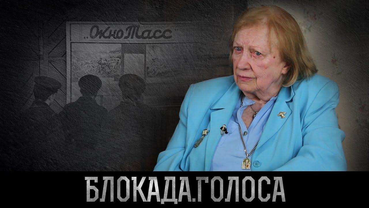 Полтавченко Нина Ивановна о блокаде Ленинграда / Блокада.Голоса