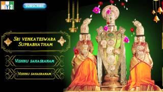 "Lord Balaji Songs - ""Sri Venkateswara Suprabhatham"" JUKEBOX"