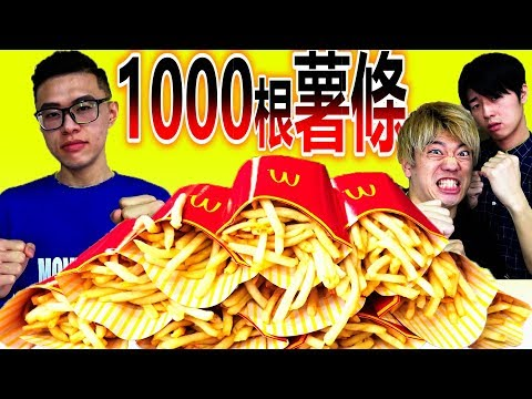!!1000!? Ft.FOOD FIGHT
