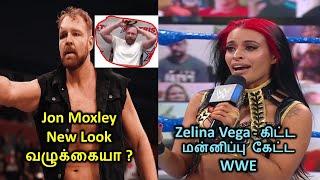 AEW Jon Moxley New Look வழ க க ய WWE Apologise Zelina Vega Roman Reigns Respect Drew McIntyre