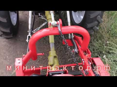 Минитрактор Уралец 220
