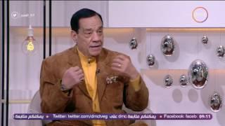 8 الصبح - الموسيقار حلمي بكر يكشف هل العندليب عبد الحليم حافظ توفى نتيجة خطأ طبي ؟؟؟