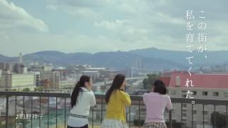 2017年岩崎本舗新CM HKT48の森保まどかさん主演CM第6弾です。 撮影場所...