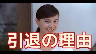 江角マキコさんが芸能界を引退することを発表しました。 【おススメ動画...