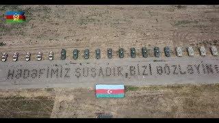 «Наша цель – Шуша, ждите нас»: Армия Азербайджана