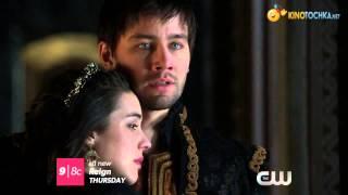 Царство 2 Сезон 20 серия [Промо] HD720