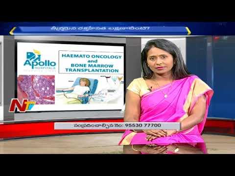 Haemato Oncology & Bone Marrow Transplantation || Hello Doctor || NTV