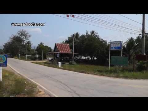 เส้นทางจากเชียงคานไปหมู่บ้านไทดำ