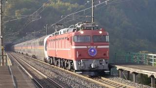 IGRいわて銀河鉄道と青い森鉄道線の境界駅を通過していく、カシオペアク...