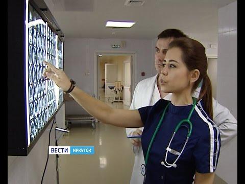 Врачи Иркутской областной больницы стали победителями всероссийского конкурса, Вести-Иркутск