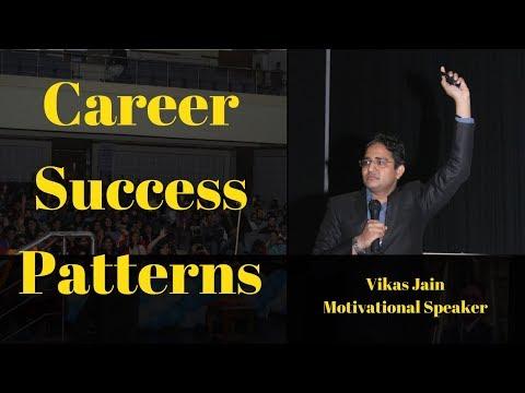 Career Success Pattern | Indian Education System | Vikas Jain (Hindi)