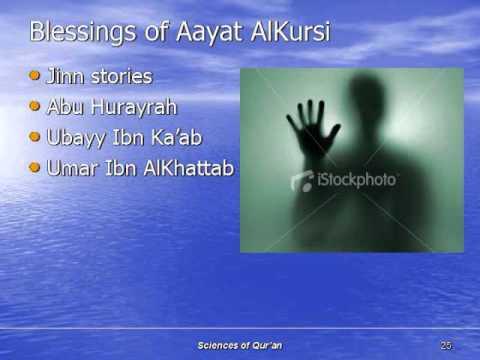 QUR-027: Stories of Ayatul Kursi
