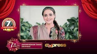 Gambar cover Express TV   7th Anniversary   Message from Darakshan Tahir