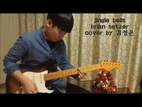 brian setzer-jingle bells 김성은