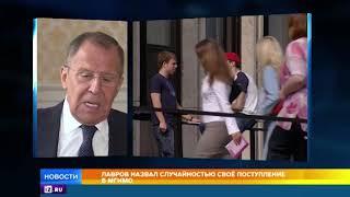 Путин поздравил МГИМО с 75-летием