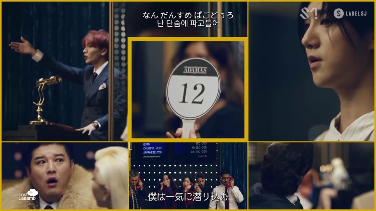 日本語字幕 歌詞 かなるび SUPER JUNIOR スーパージュニア 'Black Suit ...