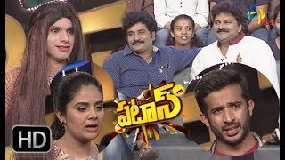 Patas | 20th April 2018 | Full Episode 744 |RajivKanakala&Sameer | ETV Plus