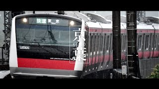 【鉄道PV】京葉線PV