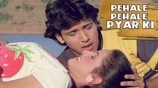 LYRICAL SONG | Pehle Pehle Pyar Ki | Govinda Neelam | Ilzaam Song