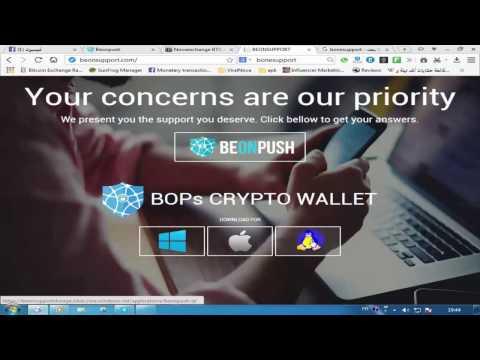 Beonpush – Bops wallet شرح محفظة بيون بيش وكيفية تحويل الأسهم