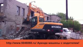 Аренда строительной спецтехники: мини-техника и тяжелые экскаваторы на http://www.5046060.ru/(, 2017-03-16T20:03:31.000Z)