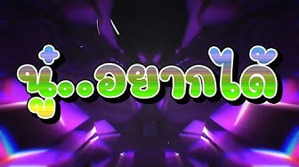 Nonstop Happy Halloween 2020 ( Neang Nat ft Mongsay ) || BONG NHA 21T