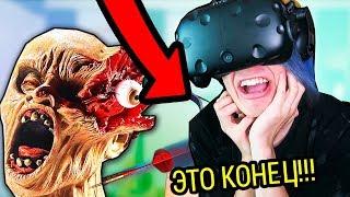 МОЙ ВИРТУАЛЬНЫЙ ЗОМБИ ХОЧЕТ МЕНЯ СЪЕСТЬ!!! (CONTAGION VR)