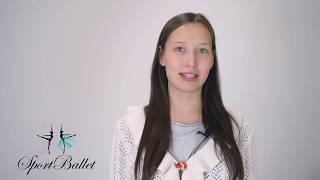 Видео уроки балета для детей SportBallet