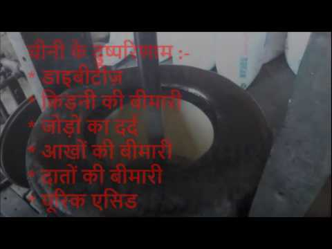 How to make Deshi Khand by Panchgavya Kendra Vasundhra