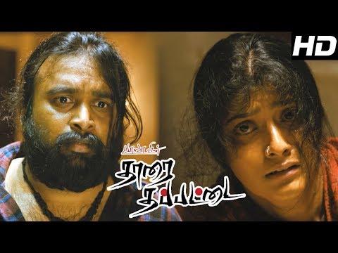 Tharai Thappattai Movie   Scenes   Sasikumar Found Varalaxmi   Varalaxmi   Sasikumar   Ilayaraja