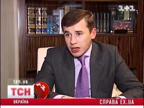 Закрыли сайт EX.ua