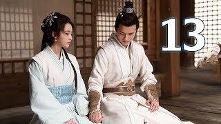 Phong Khởi Trường Lâm | Tập 13 (Thuyết Minh) | Siêu Phẩm Cổ Trang Cực Hay