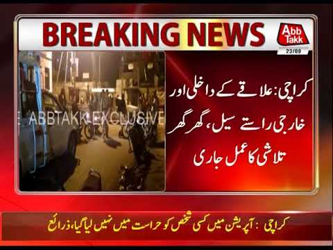 Karachi: Rangers Conduct Search Operation in Preedy