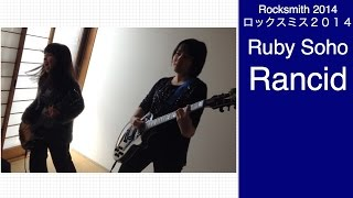Here is Audrey (13) and Kate (8) playing Ruby Soho - Rancid!! It's ...