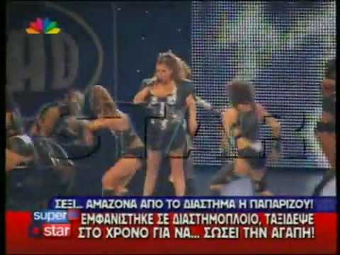 Helena Paparizou - Dancing without music & Awards (Mad VMA 2010) (Super Star)