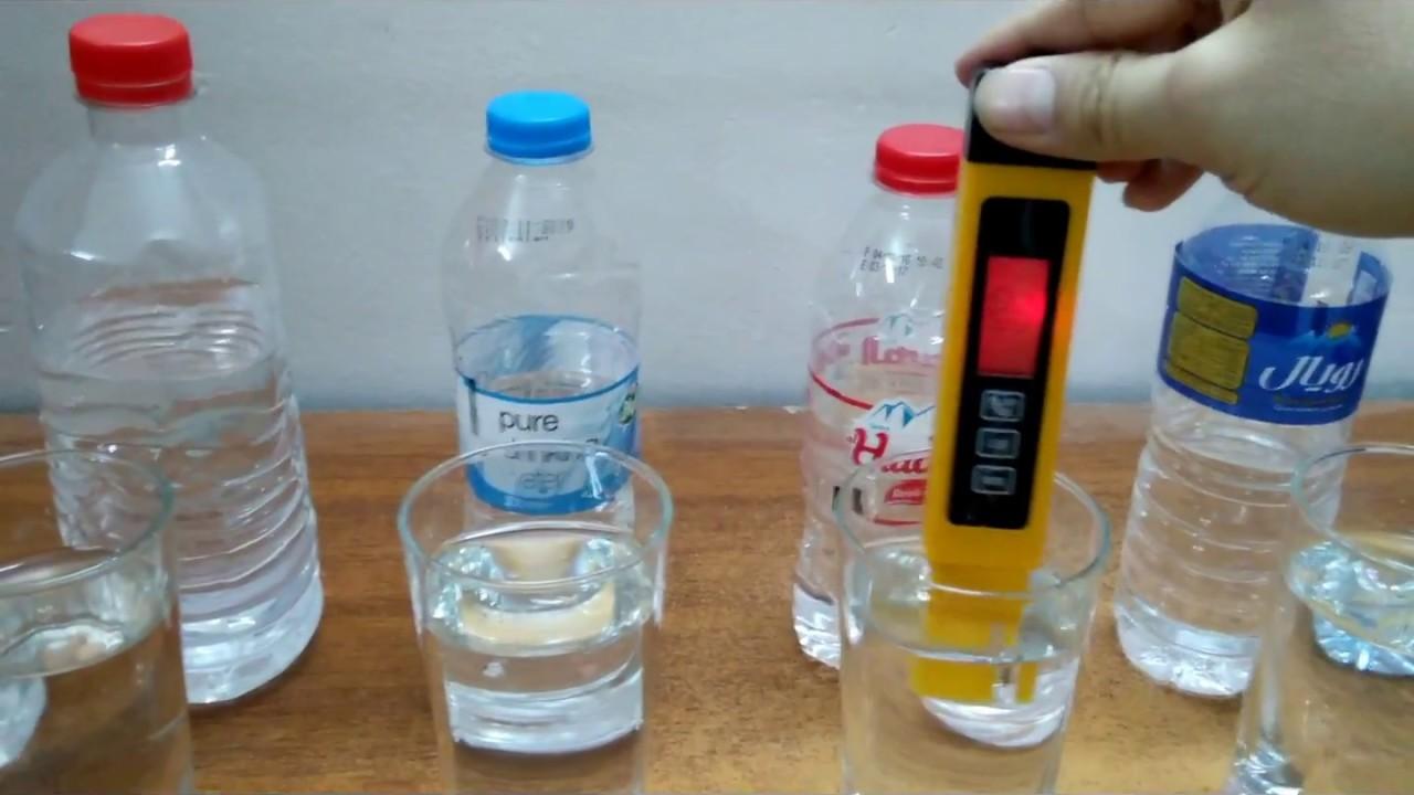 Water Test In Iraq فحص ماء الشرب في العراق بغداد Youtube