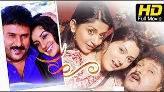 Hoo – ಹೂ New Kannada #Romantic Movie Full HD | Ravichandran, Meera Jasmine | Latest Upload 2016